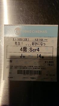DSC_1155.JPG
