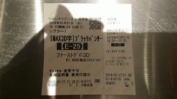 DSC_1587.JPG