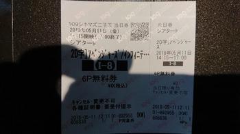 DSC_2097.JPG