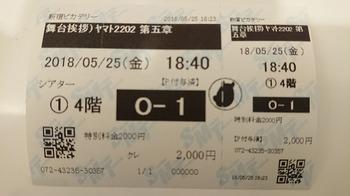 DSC_2128.JPG